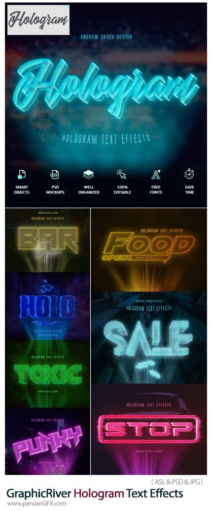 دانلود استایل فتوشاپ با افکت های لایه باز هولوگرامی - GraphicRiver Hologram Text Effects