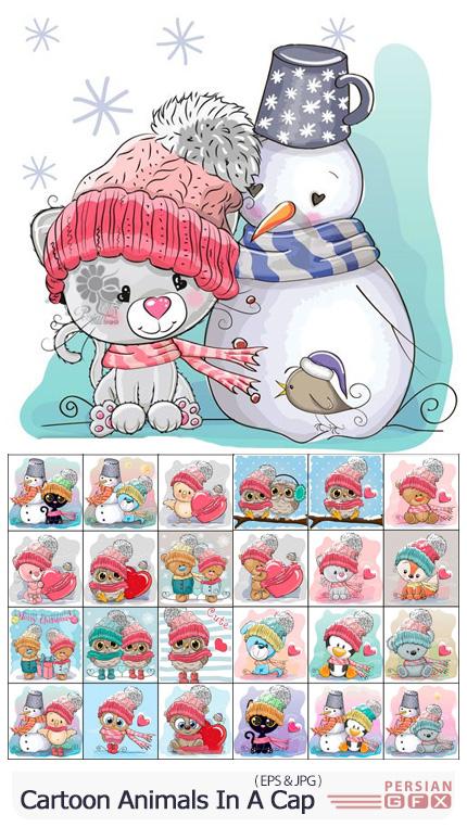 دانلود وکتور حیوانات کارتونی زمستانی - Cute Cartoon Animals In A knitted Cap