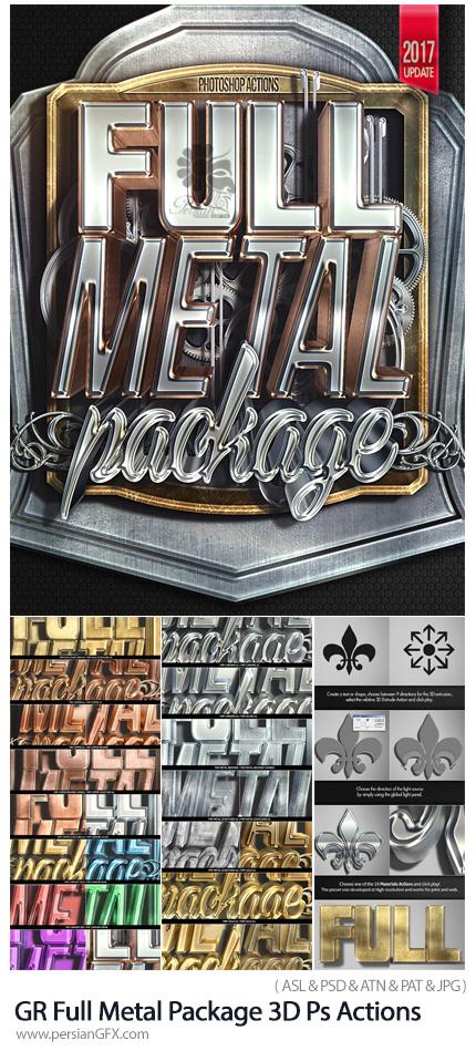 دانلود اکشن، استایل و پترن فتوشاپ ساخت متن سه بعدی فلزی - Graphicriver Full Metal Package 3D Photoshop Actions