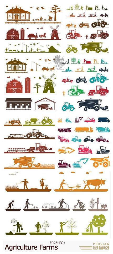 دانلود وکتور وسایل حمل و نقل کشاورزی - Agriculture Farms