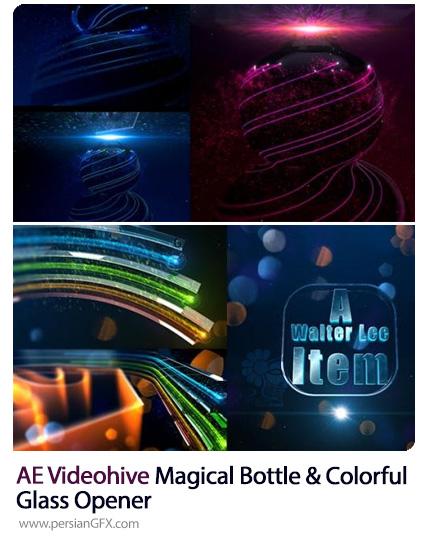 دانلود 2 پروژه افترافکت اوپنر با افکت شیشه رنگی و جادویی - Videohive Magical Bottle And Colorful Glass Opener