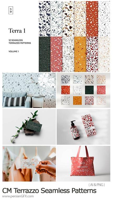 دانلود 12 پترن با طرح های موزاییکی مرمر نما - CM Terrazzo Seamless Patterns