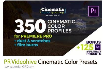 دانلود 350 پریست رنگ سینمایی برای پریمیر پرو به همراه آموزش ویدئویی - Videohive Cinematic Color Presets Premiere Pro