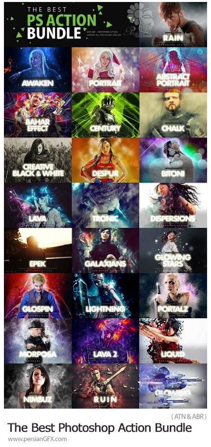 دانلود مجموعه اکشن فتوشاپ با افکت های متنوع - MasterBundles The Best Photoshop Action Bundle