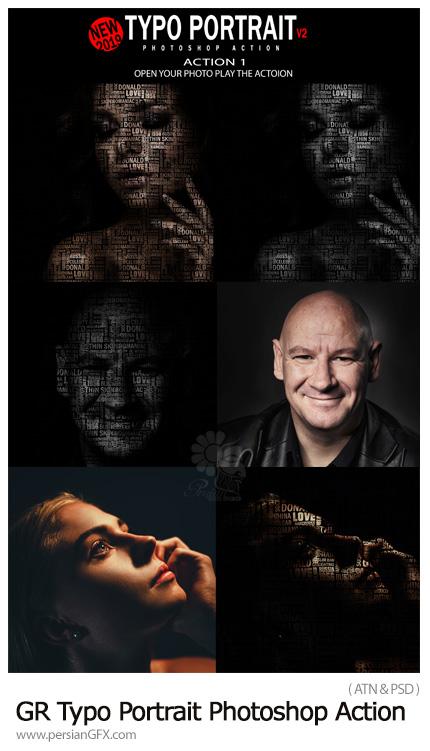 دانلود اکشن فتوشاپ ساخت پرتره تایپوگرافی - GraphicRiver Typo Portrait v2 Photoshop Action