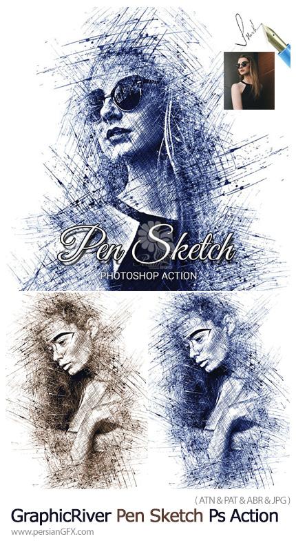 دانلود اکشن فتوشاپ تبدیل تصاویر به طرح اسکچ با خودکار به همراه آموزش ویدئویی - GraphicRiver Pen Sketch Photoshop Action