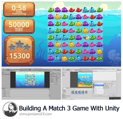 دانلود آموزش ساخت یک بازی  Match 3 در یونیتی - Lynda Building A Match 3 Game With Unity