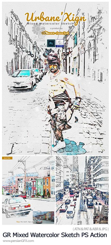 دانلود اکشن فتوشاپ تبدیل تصاویر به طرح اسکچ آبرنگی به همراه آموزش ویدئویی -  GraphicRiver UrbaneXign Mixed Watercolor Sketch PS Action