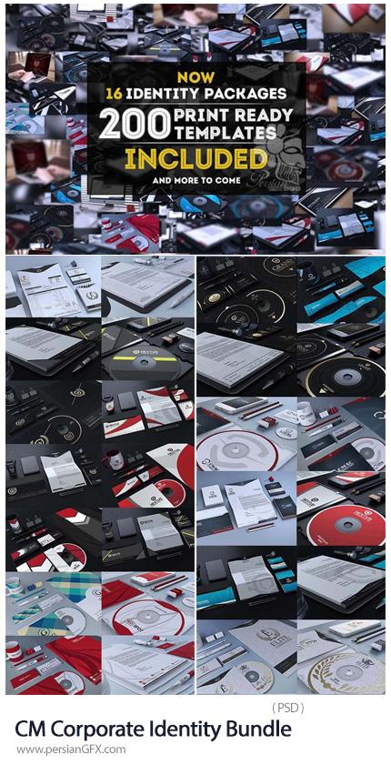 دانلود بیش از 200 موکاپ ست اداری شامل کارت ویزیت، بروشور، سربرگ و ... - CM Corporate Identity Bundle +200 Files