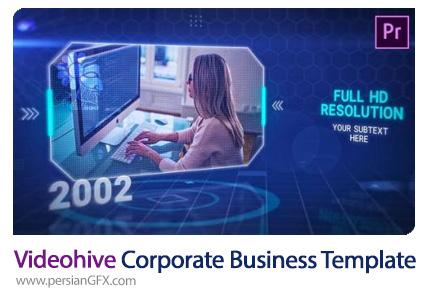 دانلود پروژه پریمیر پرزنتیشن تجاری به همراه آموزش ویدئویی - Videohive Corporate Business Template