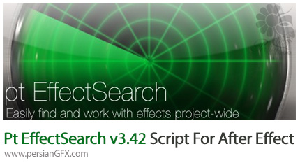 دانلود اسکریپت Pt EffectSearch برای افترافکت - Pt EffectSearch v3.42 Script For After Effect
