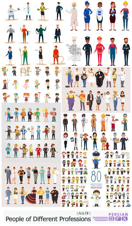 دانلود مجموعه وکتور کاراکترهای کارتونی مردم با مشاغل مختلف - Vectors People of Different Professions