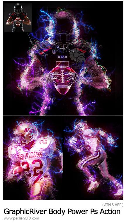 دانلود اکشن فتوشاپ ایجاد افکت الکتریکی قدرت بدن بر روی تصاویر - GraphicRiver Body Power Photoshop Action Vol.3