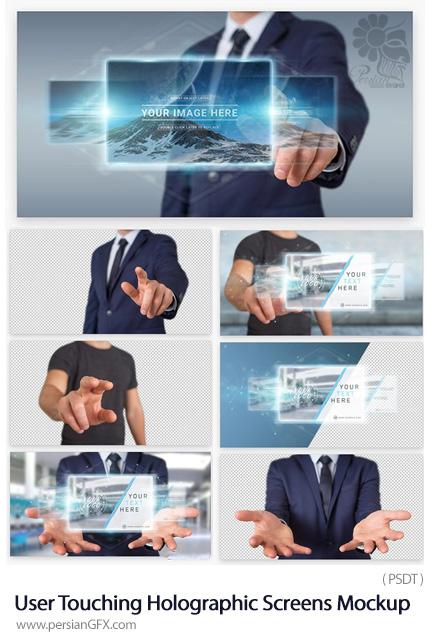 دانلود موکاپ صفحه نمایش لمسی هولوگرافیک برای کاربران - User Touching Holographic Screens Mockup