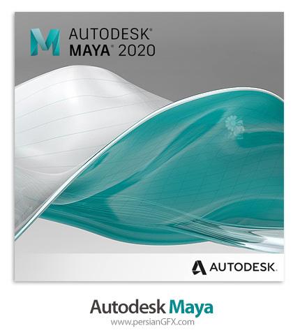 دانلود نرم افزار مایا، انیمیشن سازی و ساخت مدلهای سه بعدی - Autodesk Maya 2020 + LT x64