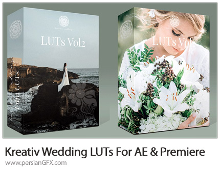 دانلود پریست های رنگ Kreativ Wedding LUTs برای پریمیر و افتر افکت - Kreativ Wedding LUTs For After Effect And Premiere Pro
