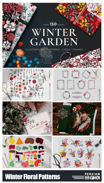 دانلود کلیپ آرت عناصر گلدار زمستانی شامل پترن، فریم، بت و جقه و ... - Winter Floral Patterns And Illustrations