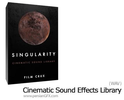 دانلود مجموعه افکت صوتی سینمایی - FilmCrux Singularity Cinematic Sound Effects Library