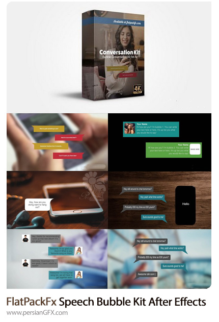 دانلود مجموعه حباب های چت یا گفتگو برای افترافکت - FlatPackFx Speech Bubble Kit After Effects
