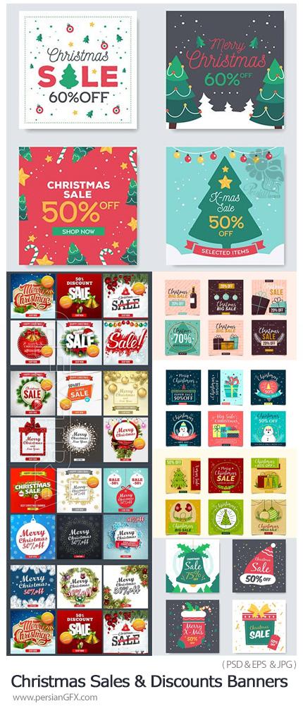 دانلود مجموعه بنرهای تخفیف و فروش ویژه با طرح های کریسمس - Christmas Sales And Discounts Banners Bundle
