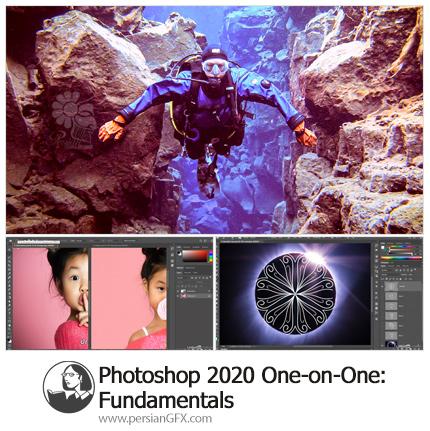 دانلود آموزش گام به گام فتوشاپ سی سی 2020 از لیندا - Lynda Photoshop 2020 One-on-One: Fundamentals