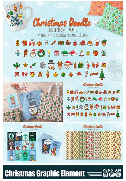 دانلود کلیپ آرت المان های گرافیکی کریسمس شامل پترن، کارت پستال و عناصر تزئینی - Christmas Doodle Graphic Element