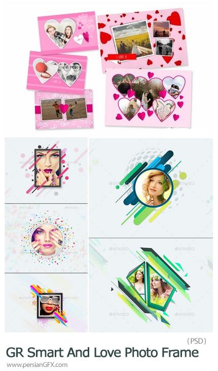 دانلود مجموعه فریم های لایه باز عاشقانه و فانتزی - Graphicriver Smart And Love Photo Frame Template