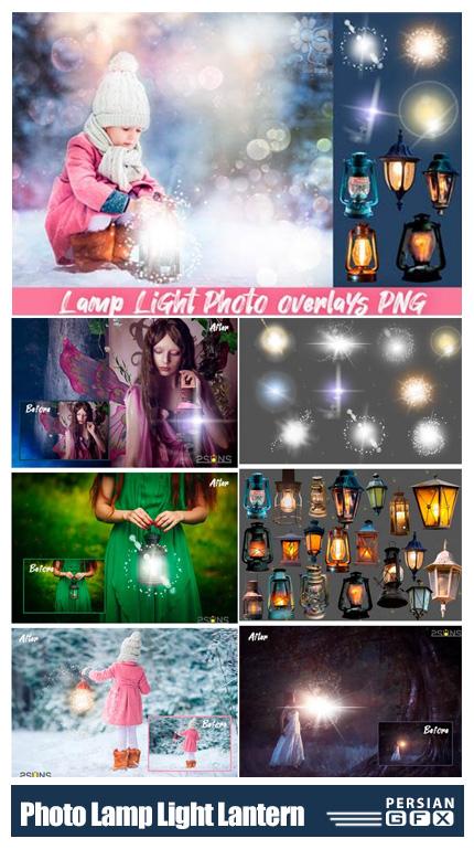 دانلود تصاویر پوششی نور لامپ و فانوس - Photo Overlays Lamp Light Lantern