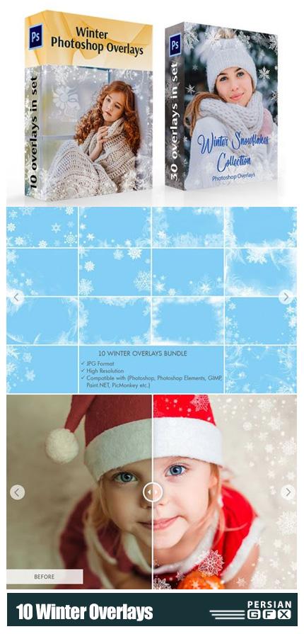 دانلود 10 تصویر پوششی با افکت بارش برف و زمستانی - 10 Winter Overlays Collection For Photoshop
