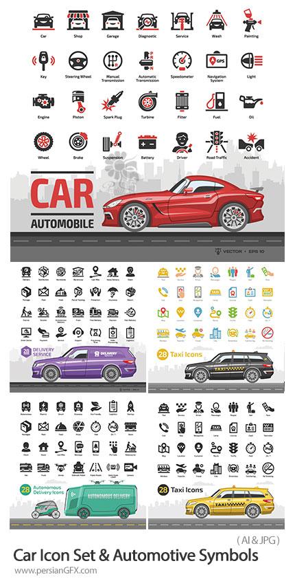 دانلود مجموعه آیکون های اتومبیل با نمادهای وسایل خودرو - Car Icon Set With Mockup And Basic Automotive Symbols