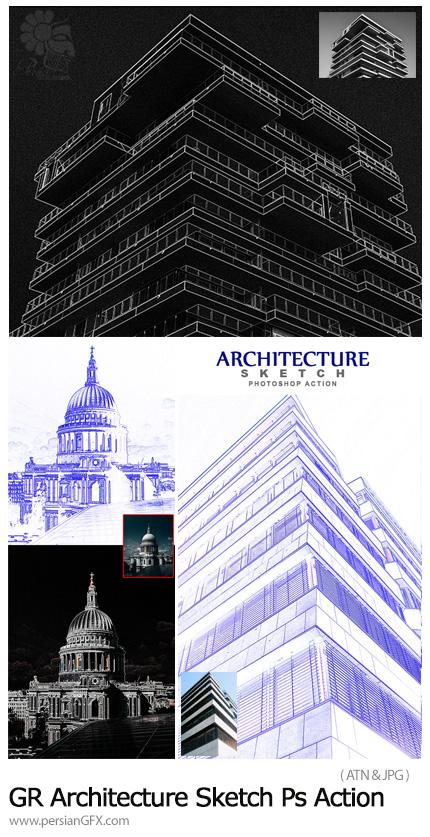 دانلود اکشن فتوشاپ تبدیل تصاویر به طرح اسکچ معماری - GraphicRiver Architecture Sketch Photoshop Action