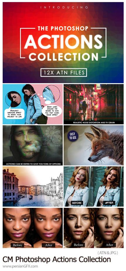 دانلود مجموعه اکشن فتوشاپ با افکت های متنوع - CreativeMarket Photoshop Actions Collection