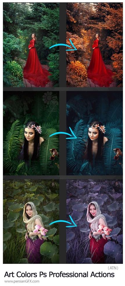 دانلود اکشن فتوشاپ تغییر رنگ حرفه ای تصاویر - Art colors Photoshop Professional Actions By Alexey Kuzmichev