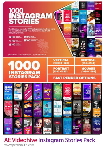 دانلود مجموعه استورهای آماده اینستاگرام برای افترافکت به همراه آموزش ویدئویی - Videohive Instagram Stories Pack
