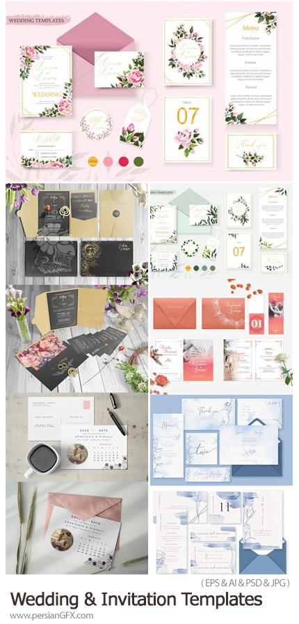 دانلود وکتور و تصاویر لایه باز ست کارت دعوت جشن و عروسی - Wedding And Invitation Stationery Vector Templates Collection