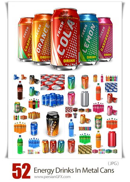 دانلود تصاویر با کیفیت بطری، قوطی نوشیدنی نوشابه، آب معدنی و ... - Energy Drinks In Metal Cans