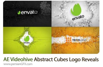 دانلود پروژه افترافکت نمایش لوگو با 4 افکت انفجار مکعب - Videohive Abstract Cubes Logo Reveals