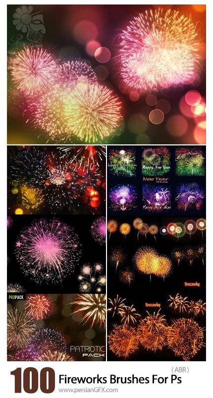 دانلود 100 براش فتوشاپ آتش بازی - Awesome 100 New Year Fireworks Brushes For Photoshop