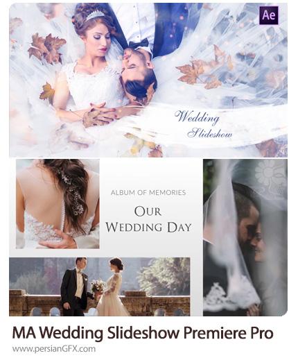 دانلود 2 پروژه آماده اسلایدشو تصاویر عروسی در پریمیر - Motion Array Wedding Slideshow Premiere Pro