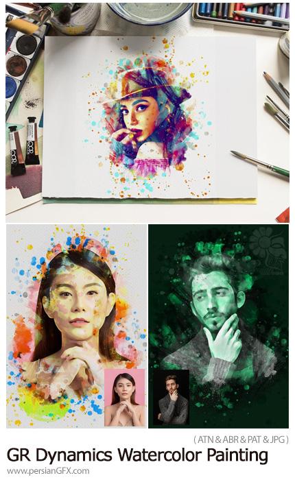 دانلود اکشن فتوشاپ تبدیل تصاویر به نقاشی آبرنگی داینامیک - GraphicRiver Dynamics Watercolor Painting