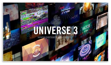 دانلود مجموعه پلاگین های افکت گذاری بر روی ویدئو و ابزارهای ویرایش و ساخت فیلم - Red Giant Universe v3.1.5 x64