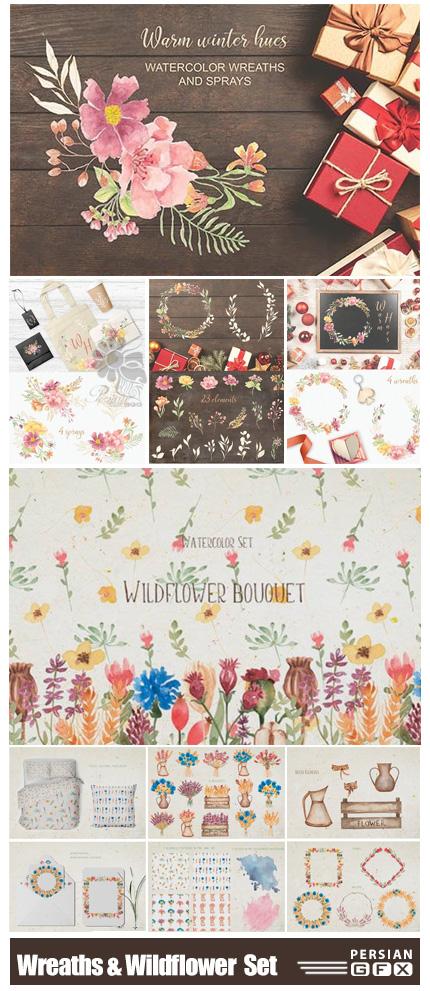 دانلود کلیپ آرت عناصر گلدار آبرنگی شامل بت و جقه، فریم، پترن و ... -  Watercolor Wreaths And Wildflower Bouquet Set