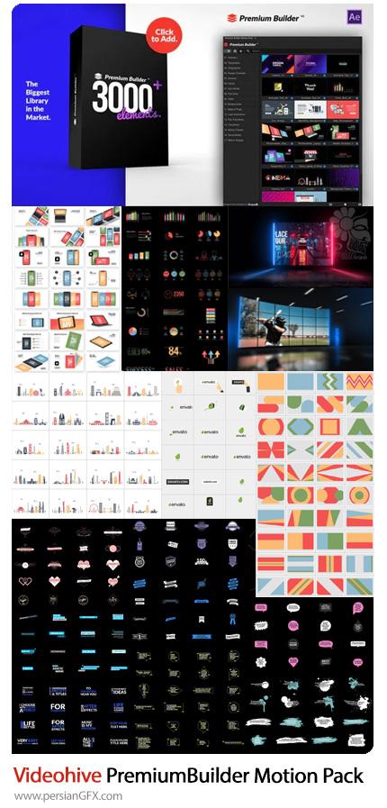 دانلود پک ساخت موشن گرافیک در افترافکت به همراه آموزش ویدئویی - Videohive PremiumBuilder Motion Pack V2