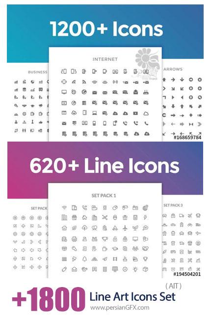 دانلود بیش از 1800 آیکون خطی با موضوعات مختلف - 1800 Line Art Icons Set