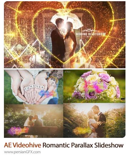 دانلود 2 پروژه افترافکت اسلایدشو پارالاکس تصاویر عاشقانه و عروسی به همراه آموزش ویدئویی - Videohive Wedding/Romantic Parallax Slideshow