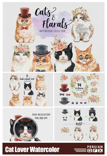 دانلود کلیپ آرت عناصر آبرنگی گربه - Cat Lover Watercolor Clip Art
