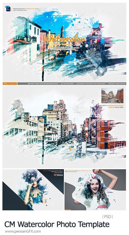دانلود مجموعه افکت های لایه باز آبرنگی برای تصاویر - CreativeMarket Watercolor Photo Template