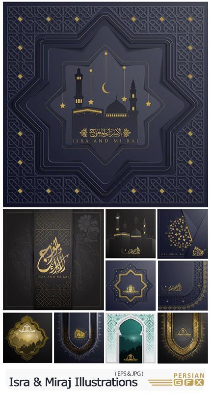 دانلود وکتور طرح های اسلامی اسراء و معراج - Isra And Miraj Arab Design Illustrations