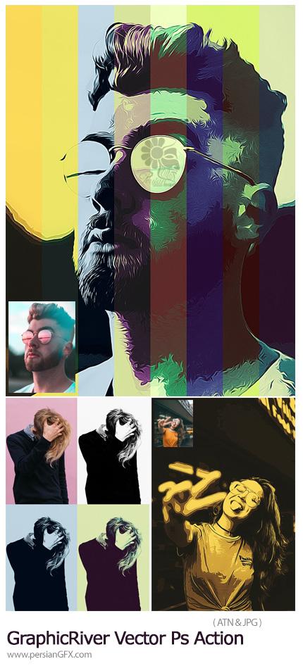 دانلود اکشن فتوشاپ تبدیل تصاویر به طرح وکتور - GraphicRiver Vector Photoshop Action