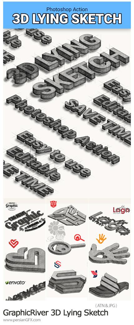دانلود اکشن فتوشاپ تبدیل متن و اشکال به طرح اسکچ سه بعدی - GraphicRiver 3D Lying Sketch
